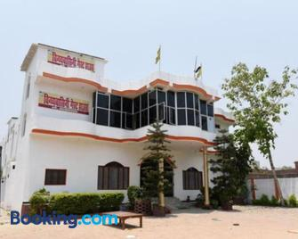 vindhyvasini guest house - Kushinagar - Building