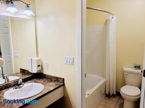 國王汽車旅館 - 坎盧普斯 - 坎盧普斯 - 浴室