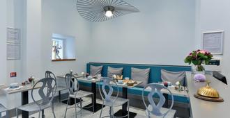 Hôtel Simone Cannes Centre - Κάννες - Εστιατόριο