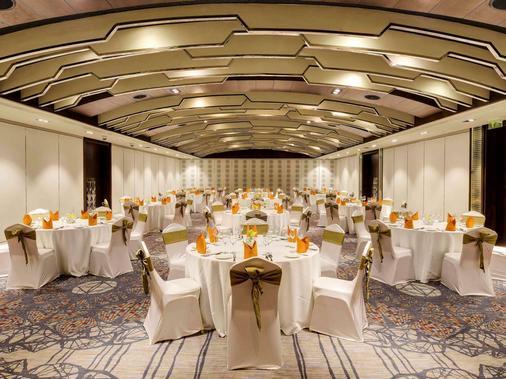 Novotel Kochi Infopark - Kochi - Bankettsaal