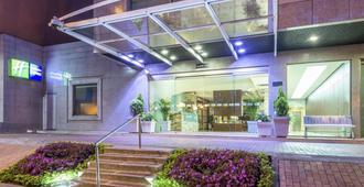 Holiday Inn Express Bogota - Parque La 93 - Bogotá - Building