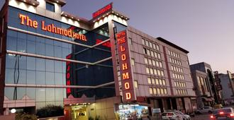 The Lohmod Hotel - Nova Deli