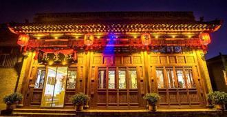 Hongxingju Inn - Pingyao - Edificio