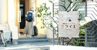 Tottori Guest House Miraie Base - Hostel - Tottori - Building