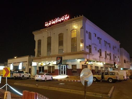 Al Majdah Hotel - Medina - Toà nhà
