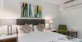 Metro Hotel Perth - Perth - Phòng ngủ
