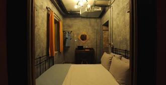 Role Street Hostel - Antalya