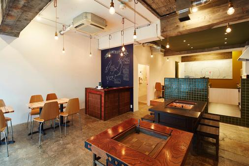 Irori Nihonbashi Hostel And Kitchen - Tokio - Gebäude