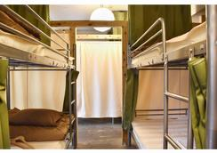 Irori Nihonbashi Hostel And Kitchen - Tokyo - Phòng ngủ