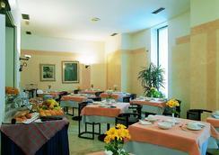 Hotel Buonconsiglio - Trento - Restaurant