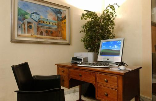 Hotel Buonconsiglio - Τρέντο - Aίθουσα συνεδριάσεων