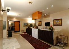 Hotel Buonconsiglio - Trento - Vastaanotto
