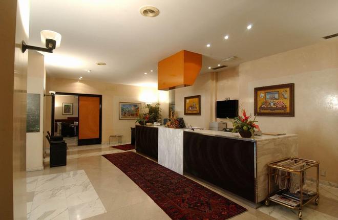 布昂科斯里奧酒店 - 特倫托 - 特倫托 - 櫃檯