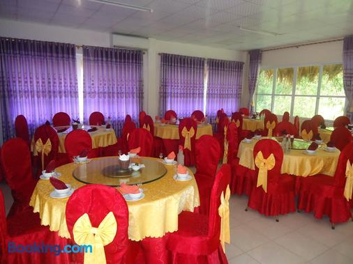 Truong Xuan Resort - Hà Giang - Banquet hall