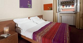 Hotel Donatello - Bolonha - Quarto
