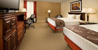Drury Inn & Suites Columbus Dublin - Dublin - Bedroom