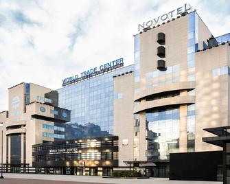 Novotel Grenoble Centre - Grenoble - Building