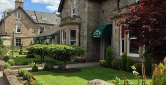 Buttonboss Lodge - Pitlochry - Θέα στην ύπαιθρο