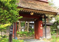 Kokuminshukusha Yokokura Inn - Nagano - Outdoor view