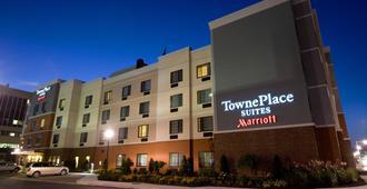 Towneplace Suites Williamsport - Williamsport