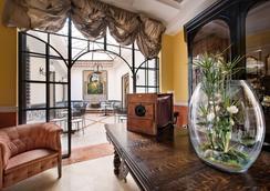 艾卡瓦列里貝斯特韋斯特酒店 - 巴勒摩 - 巴勒莫 - 大廳