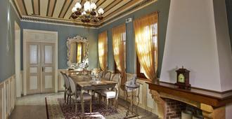 Kastro Guesthouse - Ioánnina