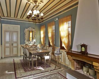 Kastro Guesthouse - Ioánnina - Dining room