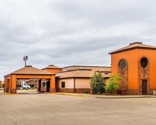 Quality Inn & Suites - Marion - Gebäude