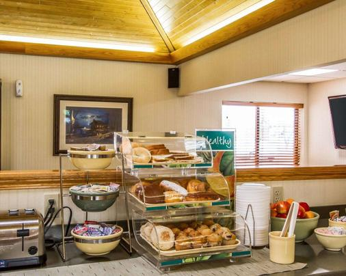Quality Inn & Suites - Marion - Buffet
