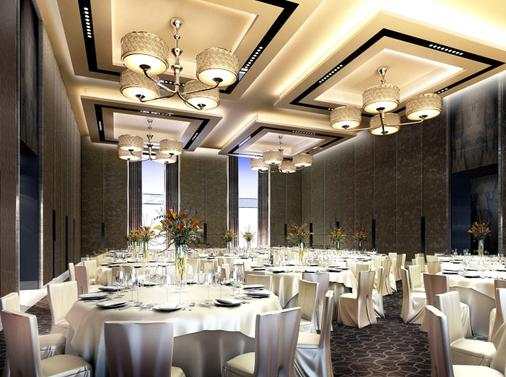 New World Beijing Hotel - Beijing - Banquet hall