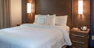 Residence Inn by Marriott Anchorage Midtown - Anchorage - Habitación