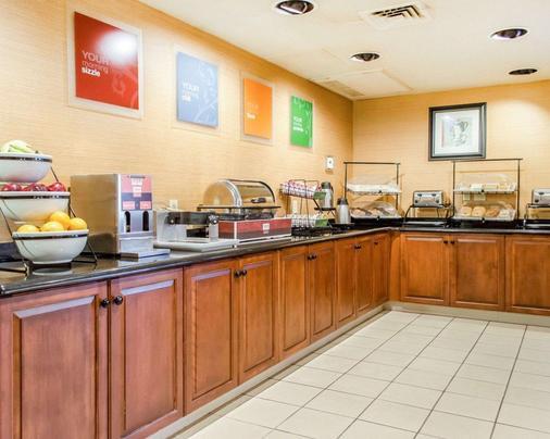 Comfort Inn & Suites - York - Μπουφές