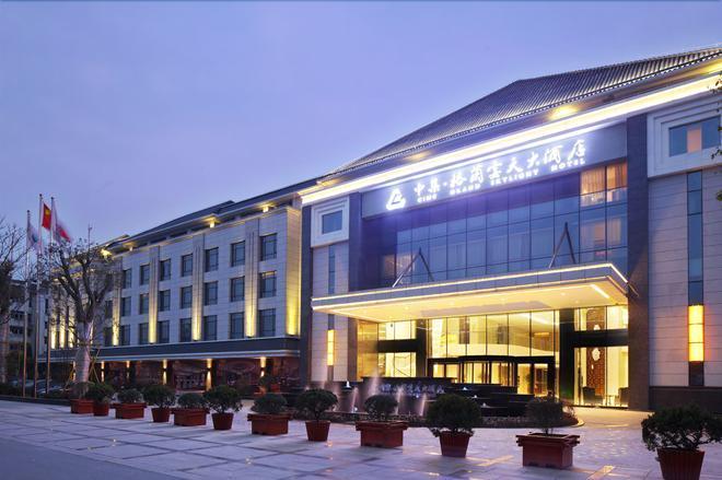 그랜드 스카이라이트 CIMC 호텔 양저우 - 양저우 - 건물
