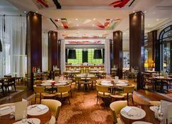 Le Royal Monceau - Raffles Paris - Paris - Restaurant