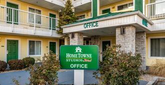 HomeTowne Studios by Red Roof Spokane - Valley - Spokane - Edificio
