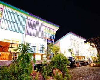 Boon Nam Fah Resort - Chanthaburi - Bina