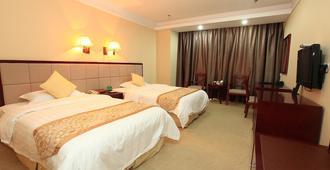 Bashan Hotel - Xiamen - Xiamen