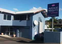 Avenue Heights Motel - Whangarei - Rakennus