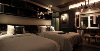 Hotel Kobos - Seoul - Bedroom