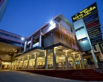 Korat Hotel - Nakhon Ratchasima - Gebouw