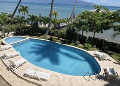 Hotel y Casino Guarocuya - Santa Cruz de Barahona - Pool