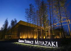Garden Terrace Miyazaki Hotels & Resorts - Miyazaki
