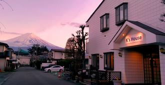 K's House Fuji View - Backpackers Hostel - Fujikawaguchiko - Edificio