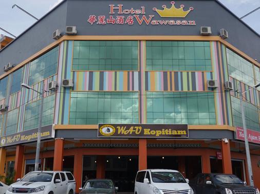 Hotel Wawasan - Simpang Renggam - Building