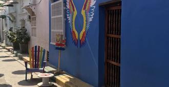 Casa de la Pilo - Cartagena de Indias - Vista del exterior