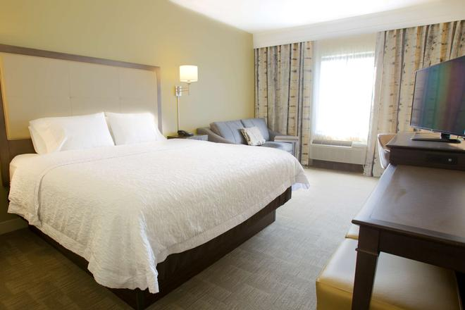 Hampton Inn & Suites Boise/Nampa at the Idaho Center, ID - Nampa - Quarto