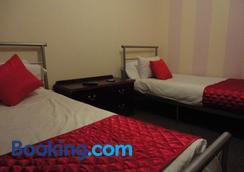 City View Hotel London - London - Phòng ngủ