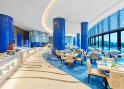 Four Points by Sheraton Hainan Sanya - Sanya - Restaurante