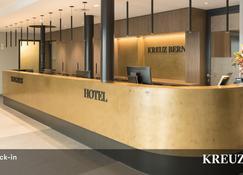 Kreuz Bern Modern City Hotel - Bern - Receptionist