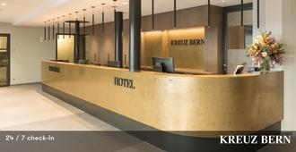 Kreuz Bern Modern City Hotel - Berna - Recepción